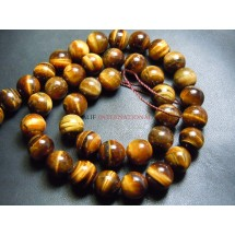 Yellow Tiger Eye Gemstone Round Ball Beads